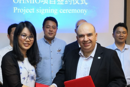 New Zealand Company HMI Technologies/Ohmio, Signs US$20 Million Investment Deal with Chinese City, Heshan